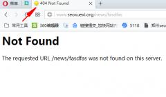 404 not found是什么意思?网页提示404 not found怎么办?