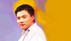 邵亦波:一个让马云称赞为电商奇才的人,为何会卖掉易趣网