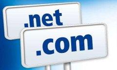 域名解析是什么意思?怎么进行域名解析?