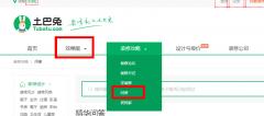 【剑雨seo】通过差异化来提升网站排名的SEO思维
