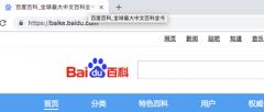 重磅!百度发布最新seo标题书写规范