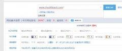 单页面怎么做seo,单页面SEO的方法